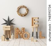 mock up of the christmas... | Shutterstock . vector #748595734