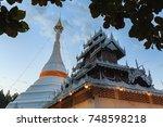 Small photo of Doi Kong Moo pagoda lighted up in Mae Hong Sorn province, north of Thailand.