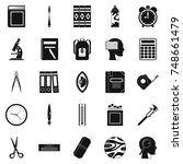 magistrate icons set. simple...   Shutterstock . vector #748661479