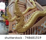 dragon fly around temple | Shutterstock . vector #748681519