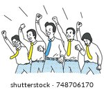 businessman in teamwork ... | Shutterstock .eps vector #748706170