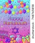happy hanukkah greeting card... | Shutterstock .eps vector #748765858