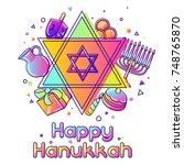 happy hanukkah greeting card... | Shutterstock .eps vector #748765870