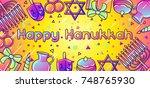 happy hanukkah celebration... | Shutterstock .eps vector #748765930