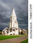 kolomenskoye  moscow  russia  ... | Shutterstock . vector #748817299