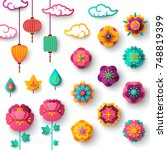 Stock vector chinese decorative icons clouds flowers and lights in modern d paper cut style vector 748819399