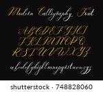 vector modern calligraphy... | Shutterstock .eps vector #748828060