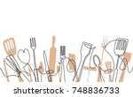 cooking seamless pattern.... | Shutterstock .eps vector #748836733