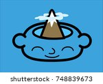 a head icon with a mountain... | Shutterstock .eps vector #748839673