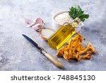ingredients for mushroom... | Shutterstock . vector #748845130