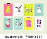 set of hand drawn christmas... | Shutterstock .eps vector #748846534