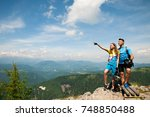 active couple rests after...   Shutterstock . vector #748850488