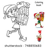 christmas elf with gifts.... | Shutterstock .eps vector #748850683
