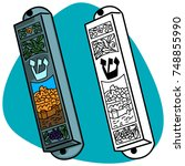 mezuzah with the hebrew symbols.... | Shutterstock .eps vector #748855990