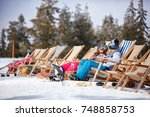 happy children at mountains in... | Shutterstock . vector #748858753
