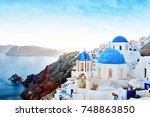 impressions from the greek... | Shutterstock . vector #748863850