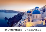 impressions from the greek...   Shutterstock . vector #748864633