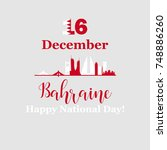greeting card bahrain national... | Shutterstock .eps vector #748886260