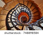 spiral staircase as a spiral in ... | Shutterstock . vector #748898584