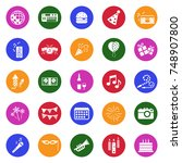 party icons. white flat design... | Shutterstock .eps vector #748907800
