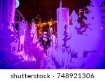 moscow  russia   january 7 ... | Shutterstock . vector #748921306
