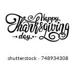 black and white lettering happy ...   Shutterstock .eps vector #748934308