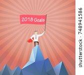 smart and success businessmen... | Shutterstock .eps vector #748941586