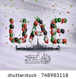 united arab emirates national... | Shutterstock .eps vector #748983118