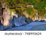 scenery of changchun temple... | Shutterstock . vector #748993624