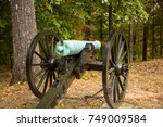 Small photo of a Napoleon 12-Pounder canon. It was a popular workhorse artillery for the United States in 1858, displayed in a Chattanooga, Tennessee park.