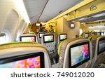 taipei  taoyuan international... | Shutterstock . vector #749012020