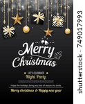 merry christmas party and gift... | Shutterstock .eps vector #749017993