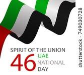 united arab emirates national... | Shutterstock .eps vector #749030728