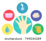 illustration of a hand with... | Shutterstock .eps vector #749034289