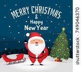 merry christmas. christmas...   Shutterstock .eps vector #749046370
