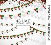 2 december. united arab... | Shutterstock .eps vector #749050318