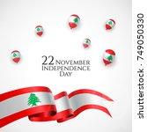 22 november. lebanon happy... | Shutterstock .eps vector #749050330