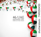 2 december. united arab... | Shutterstock .eps vector #749050450