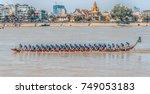 phnom penh  cambodia  november...   Shutterstock . vector #749053183