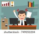 successful businessman happy...   Shutterstock .eps vector #749053204