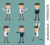 cartoon illustration of a... | Shutterstock .eps vector #749053276