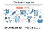 vector linear web site header... | Shutterstock .eps vector #749054173