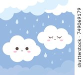 cute couple smiling cloud on... | Shutterstock .eps vector #749069179
