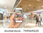 augmented reality marketing in... | Shutterstock . vector #749069620
