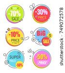 super price reduction... | Shutterstock .eps vector #749072578