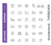 line icons set. shopping pack....