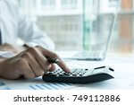 businessman working with... | Shutterstock . vector #749112886