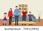 children in the living room | Shutterstock . vector #749114953