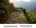 stone pathway in himalayan... | Shutterstock . vector #749152876