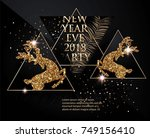 new year party banner with ... | Shutterstock .eps vector #749156410